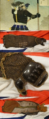 A Japanese Edo Period Armour Sleeve And Gauntlet